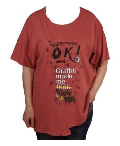 Дамска блуза 0019-562-5 цвят керемида