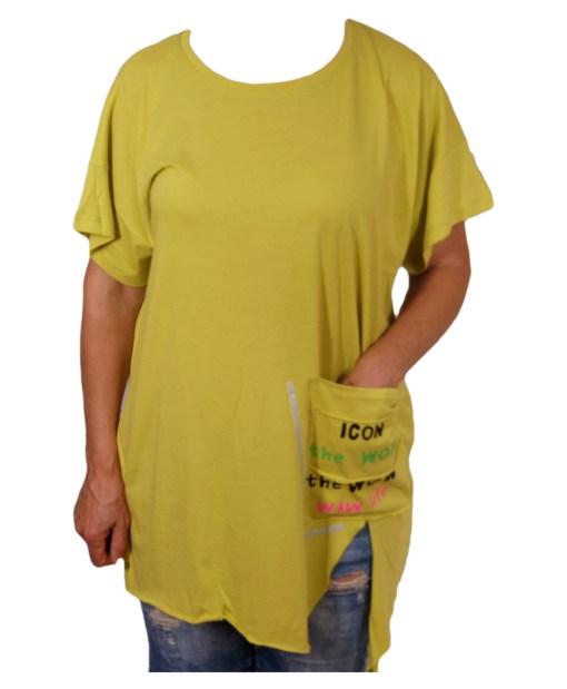 Дамска макси блуза XL 21-094-1 цвят шрек