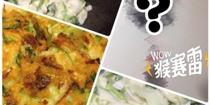韓式煎餅》讓煎餅咔滋咔滋的小撇步&煎出完美一人份的厲害小道具
