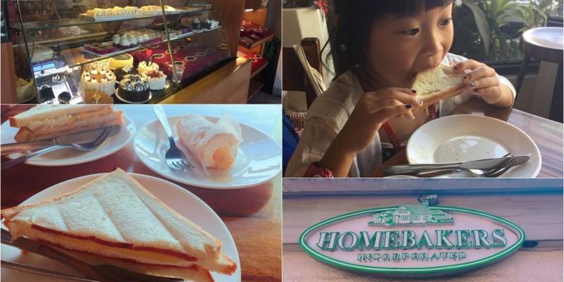 【CILC親子語校】吃膩了學校的伙食,那就來一客美式早午餐吧!
