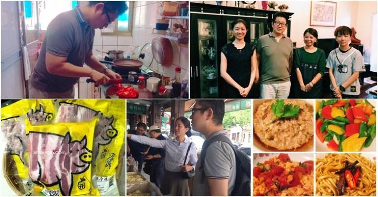 【CILC親子語校】遊學的另類收穫 教韓國歐巴煮台菜