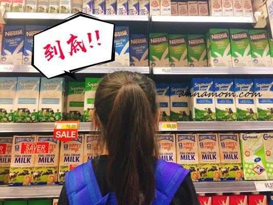 宿霧的日常║琳瑯滿目的牛奶,到底該如何買?!