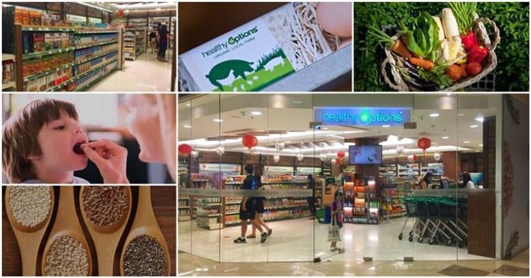 【㊙Ayala買什麼】地方媽媽的最愛➟➟瞎逛宿霧高檔有機商店healthy options