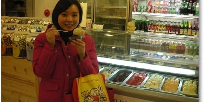 與寒流大對抗~DEAN & DELUCA 清爽、濃郁兼具的手工冰淇淋