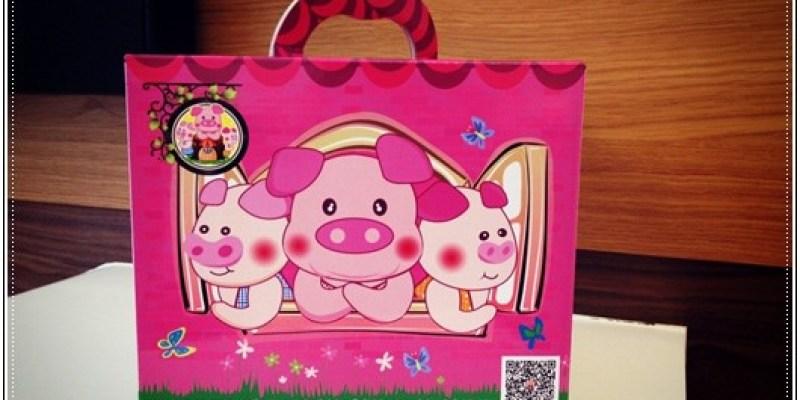 ﹝試吃﹞小豬農莊-肉鬆肉乾專賣店《Blog365-247》