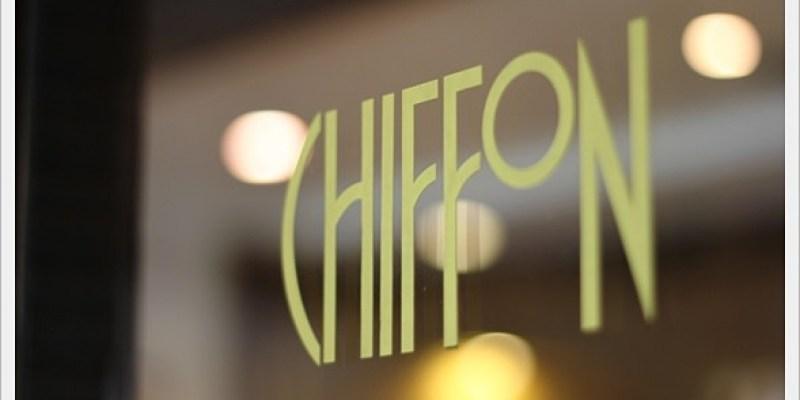 ﹝2Y1M﹞CHIFFON。我的名字就叫戚風