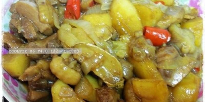 《Test》可樂雞 & 沙茶炒蔬菜