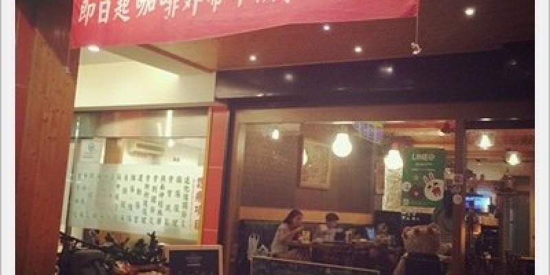 《EatMe食我》T&T Coffee