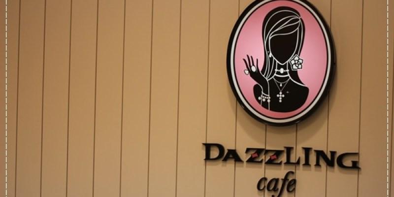 ﹝1Y10M4W2D﹞Dazzling cafe'  吃蜜糖吐司去