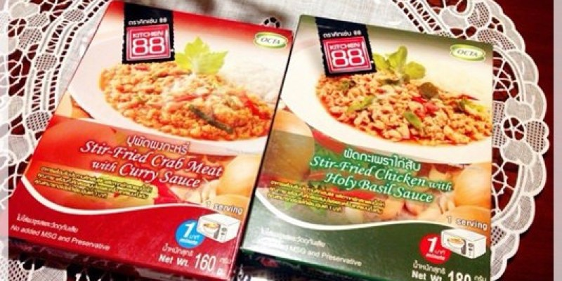 利用Kitchen 88泰式打拋雞肉/咖哩炒蟹肉即食包,創造出意想不到的打拋雞肉鹹派&咖哩蟹肉烤飯糰~~