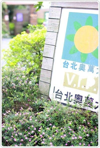 ﹝4Y1D﹞夏天。就是要玩水 Part2:戲水在台北奧萬大《Blog365-20》