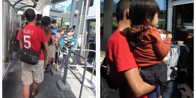 ♥2011秋‧媽寶進香團♥Day3體驗昂坪360纜車&候機逛東薈城