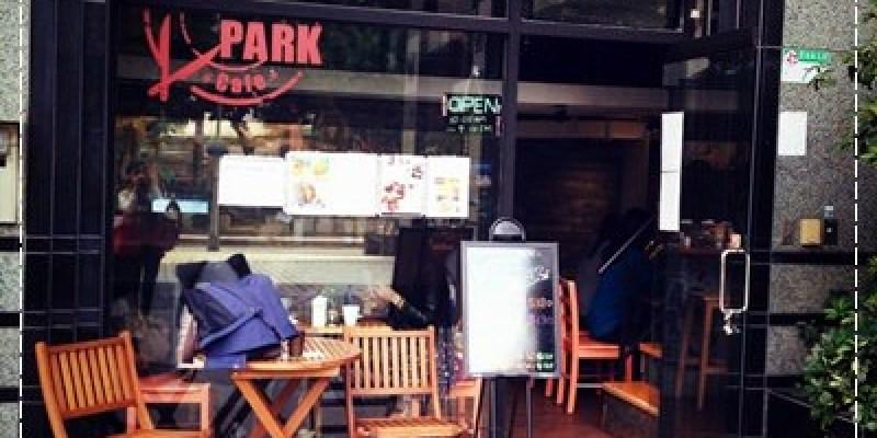 ﹝4Y4M3W3D﹞大碗又滿意的Urban Park kitchen & café都會享食《Blog365-9》