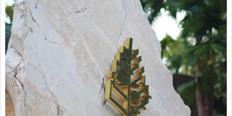 哈樂D‧蘭卡威.♫..·:*¨¨FOUR SEASONS RESORT~與阿拉丁乘著魔毯一起來飯店巡禮吧!!