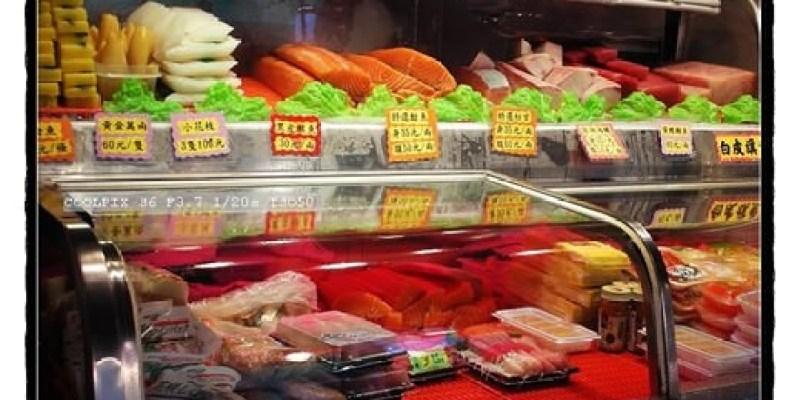 安安海鮮 生魚片 vs. 剝皮辣椒雞湯