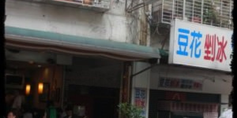 營養美味 晨之香早餐店
