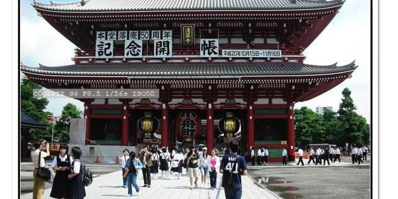 【初夏的東京】Day4 淺草寺溜達