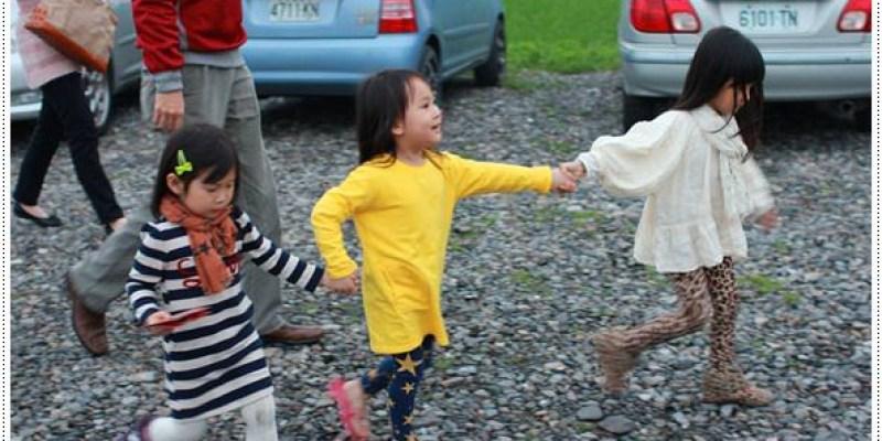 【宜蘭。小牛姐姐4歲生日之旅】Part4:晚餐就在野孩子田園廚房