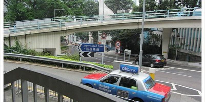 ♥2011秋‧媽寶進香團♥Day02市區觀光 Part2(香港動植物公園、翠華茶餐廳、鏞記、天星小輪、滿記甜品)