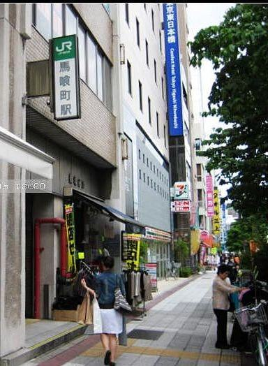 【初夏的東京】Day2 馬喰町-超級吸金機XD Part1