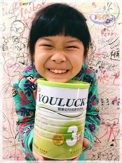 荷蘭原裝進口◎兒童成長中的營養補給品✔✔育樂幼兒成長羊奶粉