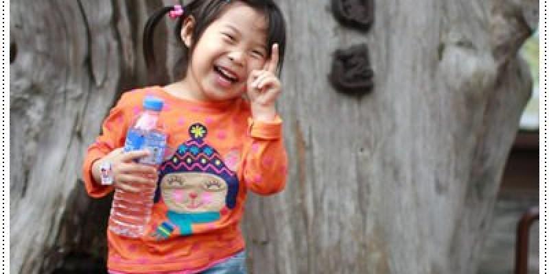 【宜蘭。小牛姐姐4歲生日之旅】Part7:也是來羅東一定非走一趟不可ㄟ羅東林場文化園區《Blog365-17》