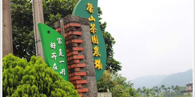 【宜蘭。小牛姐姐4歲生日之旅】Part2:馨山茶園體驗綠茶麻糬DIY