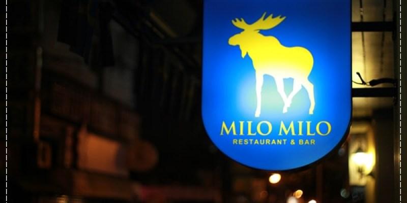 ﹝2Y6M2D﹞MILO MILO 迷路‧麋鹿瑞典小酒館