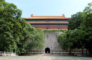 Ming Xiaoling Mausoleum // Mausolée de Ming Xiaoling