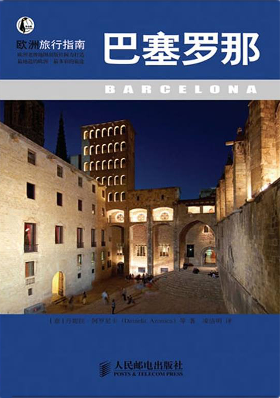 016-BCN-Lonely Planet