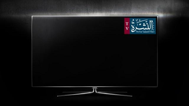 tv-wallpapers-30792-7711804