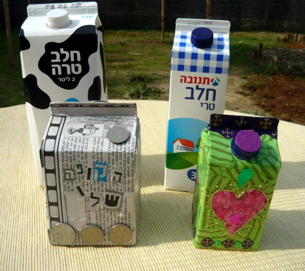 קופה -קרטוני חלב