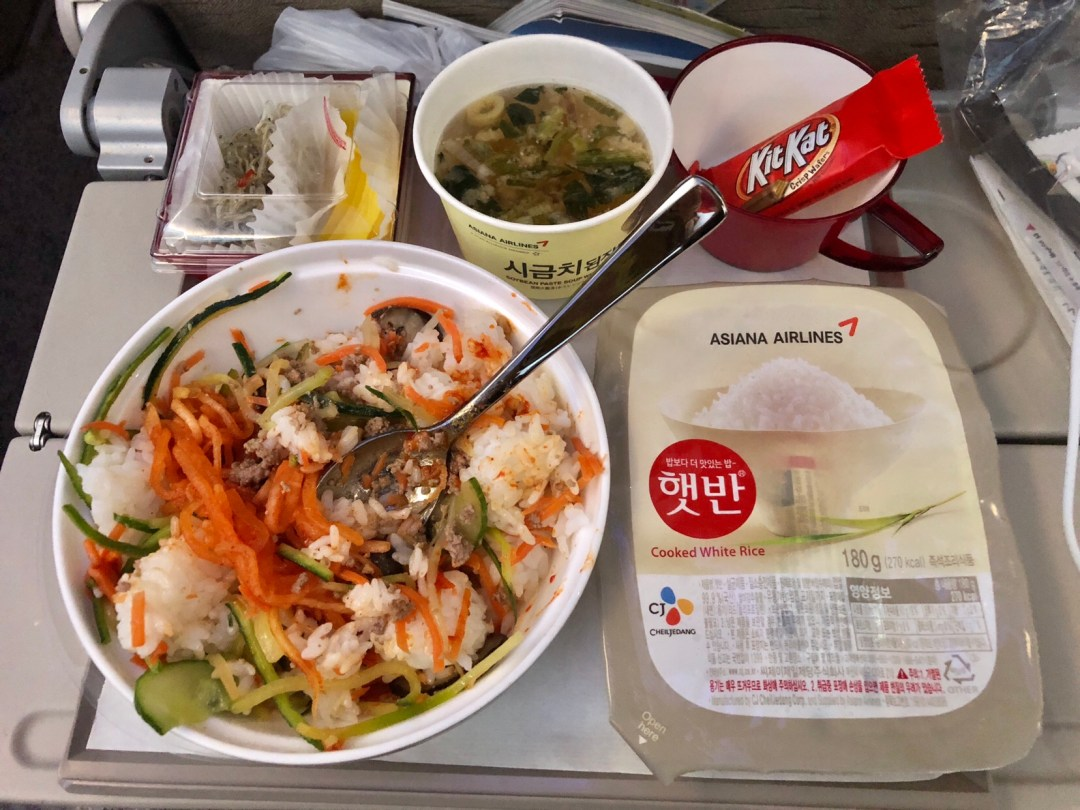 Asiana Airlines bibimbap!! thanks for feeding us so much!!!!