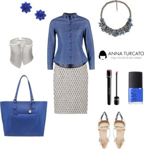 Office look by annaturcato featuring a white skirt