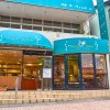 ジョン・レノンを魅了した旧軽銀座の老舗パン屋|軽井沢「フランスベーカリー」。