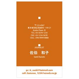 simple_orange2214