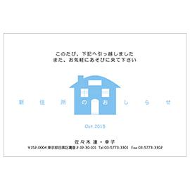 pc_move_103.jpg