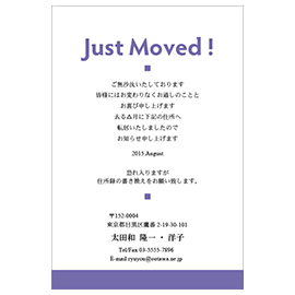 pc_move_106.jpg