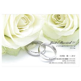 postcard-wed-201