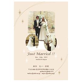 postcard-wed-203