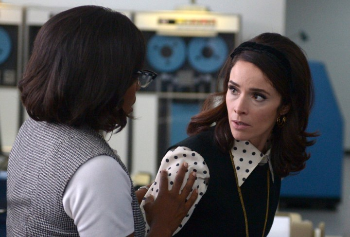 Photo from the episode