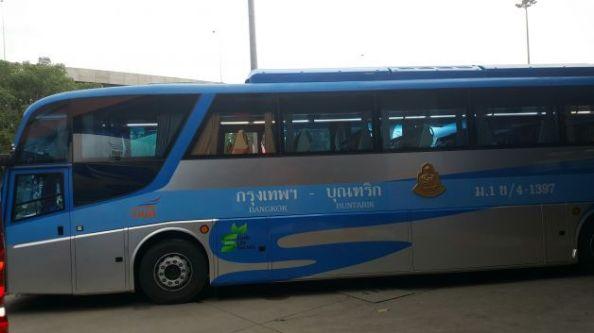 バスの全体