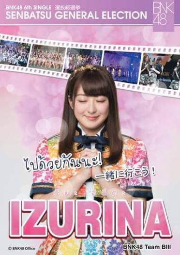 IZURINA Image by BNK48 Official