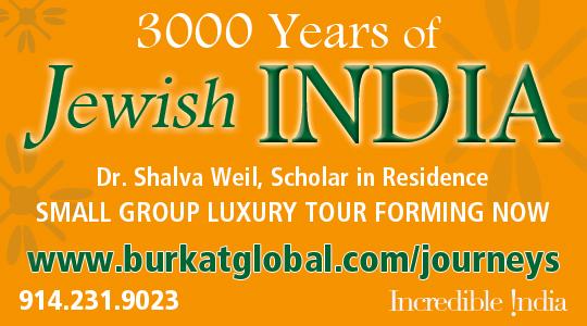Advertising – Burkat - NYTs ad - India