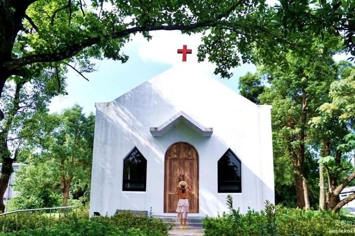 基隆景點 三總基隆分院白色教堂 旭丘山坡上的地中海建築 基隆IG打卡熱點