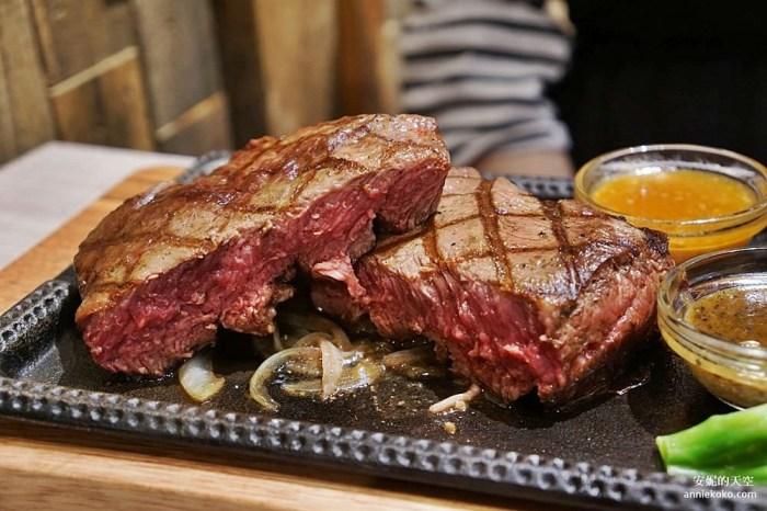 [中和美食推薦]鬥炙原味炙燒牛排  16盎司~64盎司濕式熟成安格斯牛排等你來挑戰