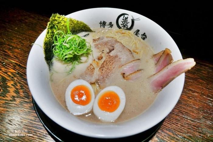 [三重拉麵 麵屋道樂] 海老雞白湯拉麵每日限量供應  鴨叉燒是經典