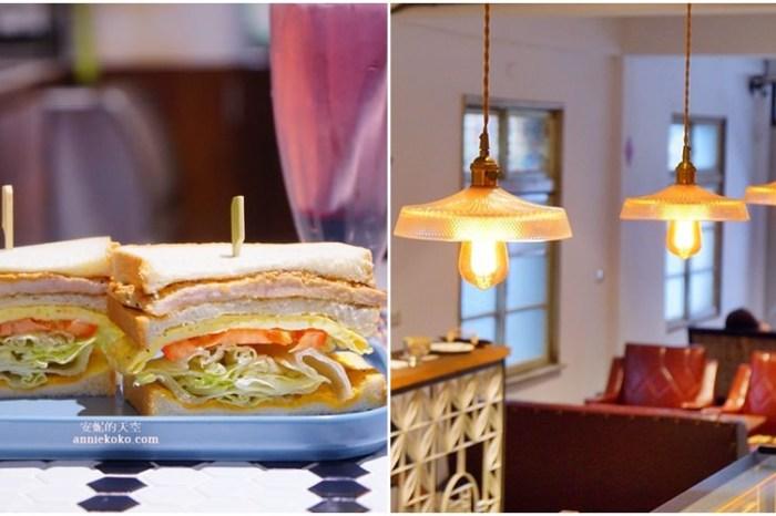 [三重新莊美食 旺茶福] 隱身工業區裡的老宅靈魂 三明治甜點 好適合慵懶一下午的咖啡廳