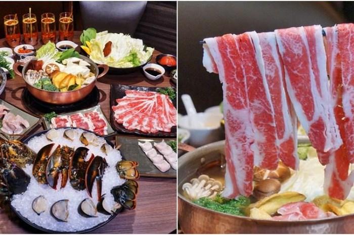 [蘆洲火鍋推薦 銅花精緻涮涮鍋]超專業桌邊服務 火鍋界的頂級饗宴
