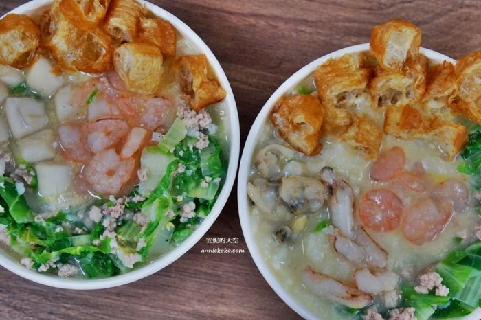 [新莊美食]粥師父廣東粥 銅板價爆棚海鮮粥 每口都吃得到配料 油條加量不加價